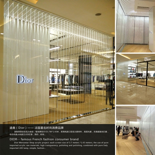 迪奥Dior亚克力屏风
