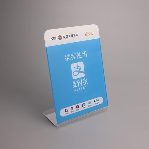 东莞小型pop展示架