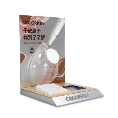 APEX定制亚克力化妆品展示陈列道具
