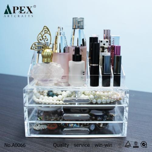 APEX亚克力化妆品收纳盒